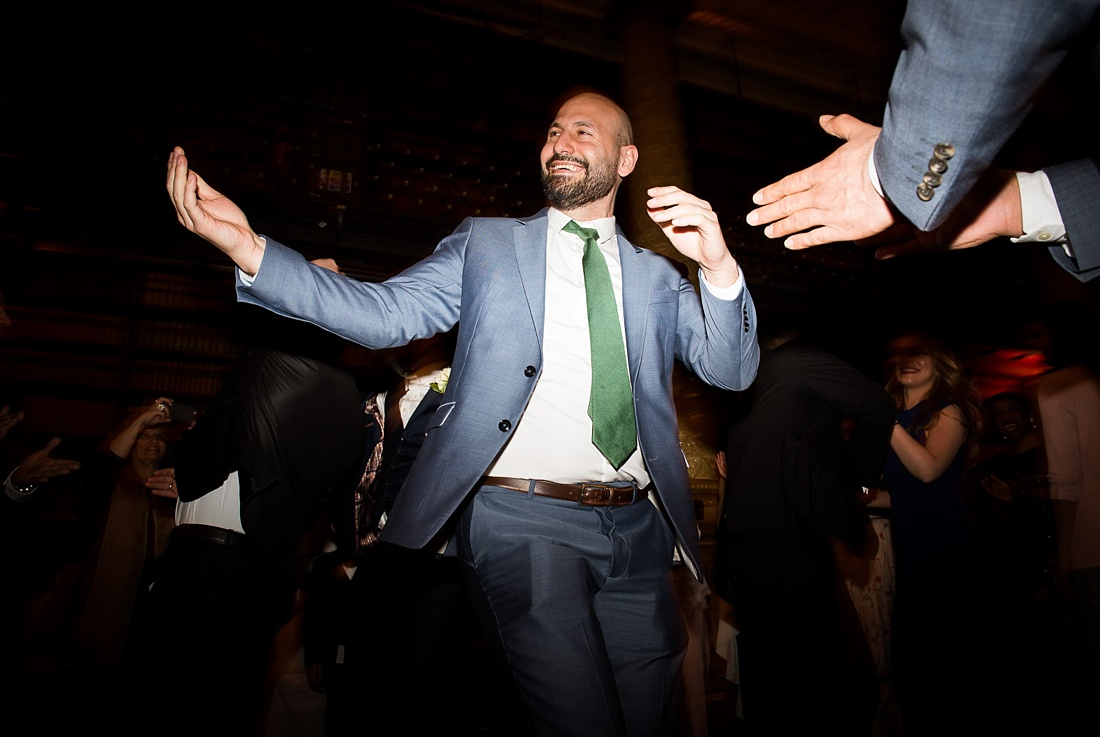 Fun dance floor One Whitehall Place London wedding